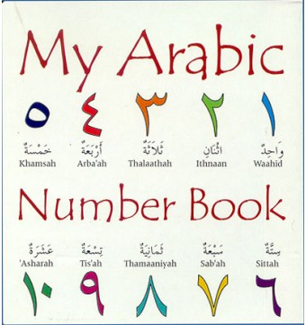My Arabic Numbers Book