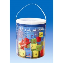 Arabic Alphabet Wooden Blocks