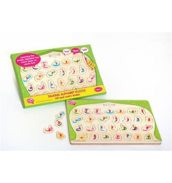Talking Arabic Alphabet Wooden Puzzle