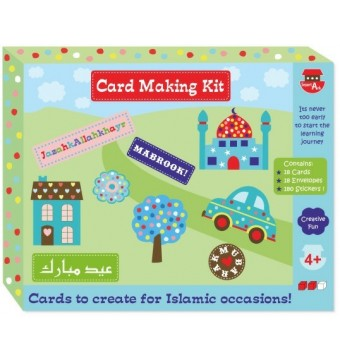 Islamic Card Making Kit